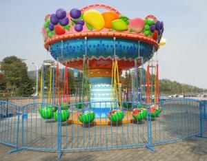 飞行塔类—水果飞椅