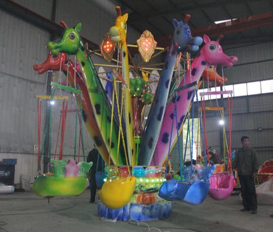 飞行塔类—长颈鹿飞椅
