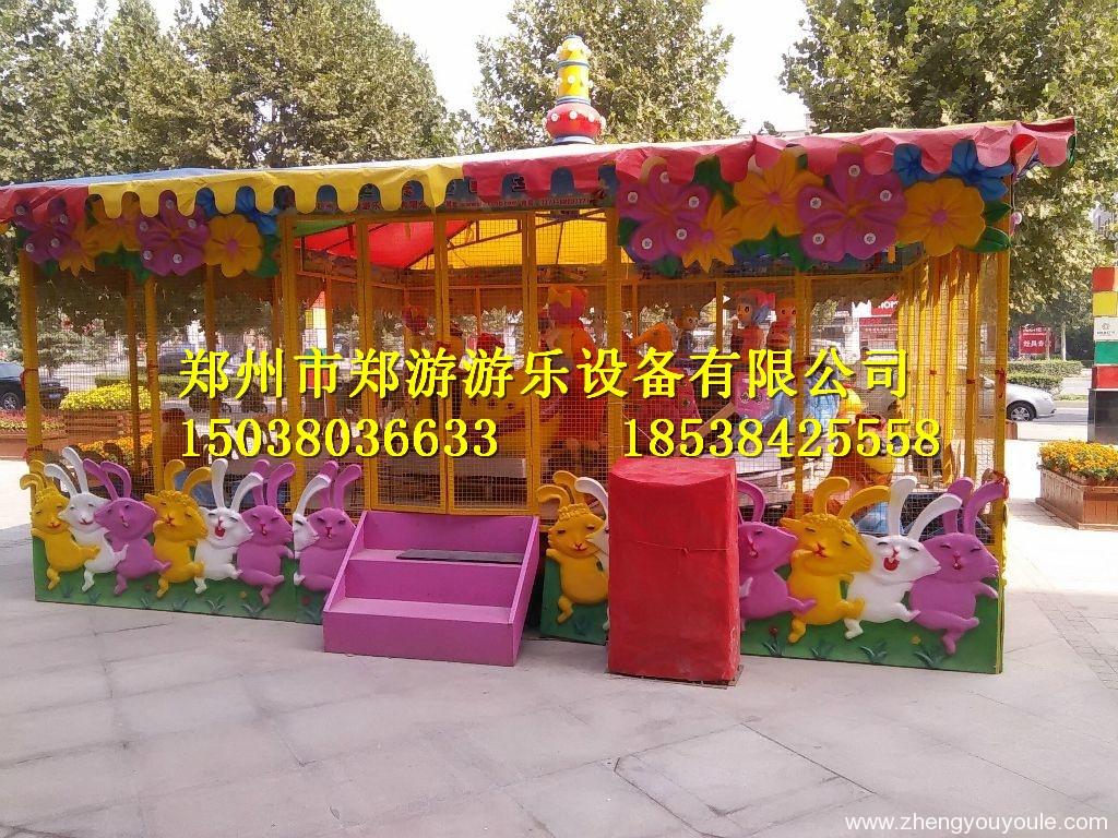 2020030601534478 - 轨道类—欢乐喷球车