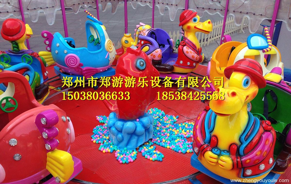 2020030601534886 - 轨道类—欢乐喷球车