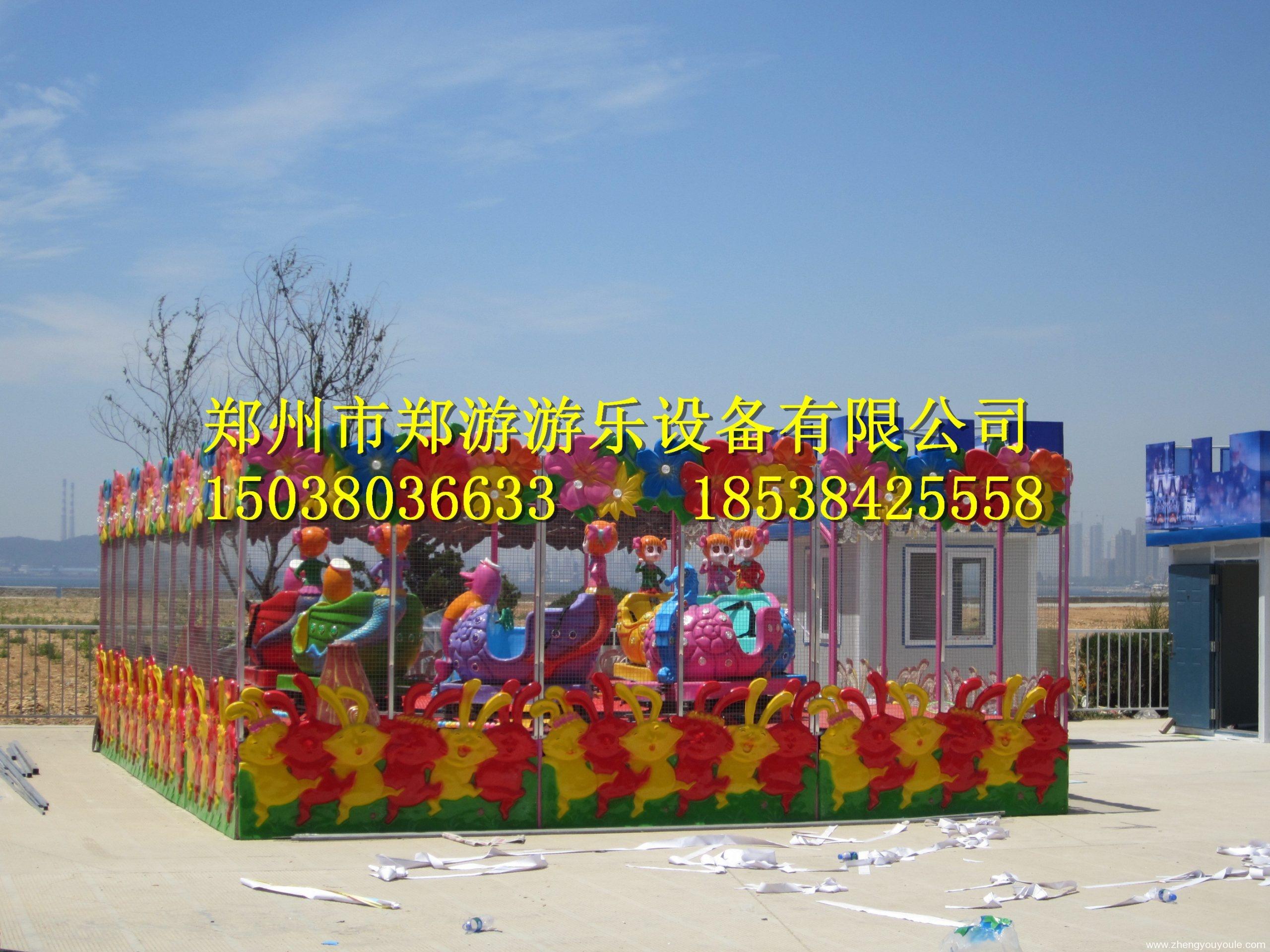 轨道类—欢乐喷球车