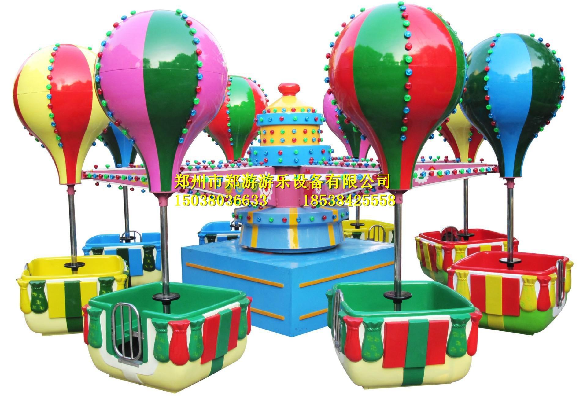 飞行塔类—桑巴气球
