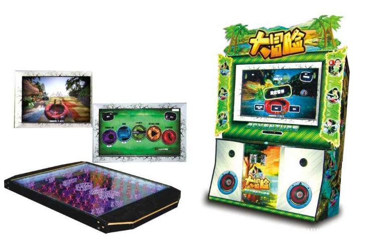 2020032014465593 - 游乐设备——体感游戏机
